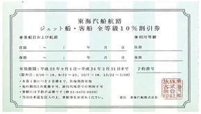 shimamoyo3.jpg