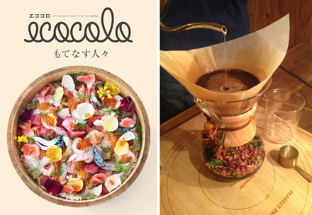 TODAY'S SPECIAL×ecocolo 魅惑の〈エッセンス・コーヒー〉ワークショップ、開催!