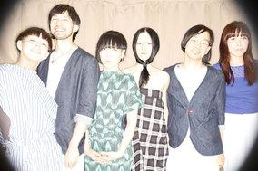 OOIOO/YOSHIMIO