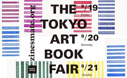 秋の祭典『THE TOKYO ART BOOK FAIR 2014』が開催