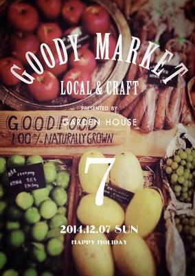 12月7日(日)鎌倉「GARDEN HOUSE」にて開催される『GOODY MARKET vol.7』にecocoloも参加します!