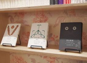 本が繋げる、新しい日韓交流<br>ブックカフェ『CHEKCCORI(チェッコリ)』[後編]