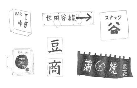 sankakuchitai_2.jpg