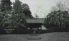 益子と笠間を拠点に活動する作家23組の作品展『Trace of Hands KASAMA & MASHIKO』