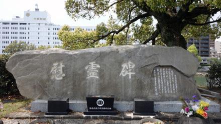 ishibumi_4.jpg