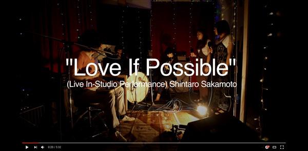 loveifpossible_musicvideo.jpg