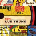 Luk_Thung.jpg