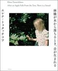 elena_tutatchikova_book.jpg