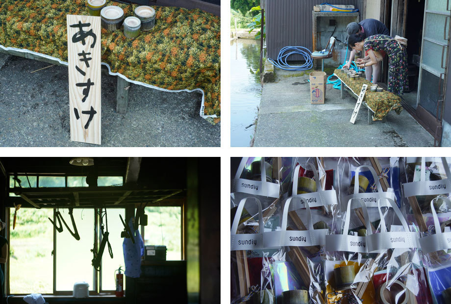 itoigawa_akisuke_2_0926.jpg
