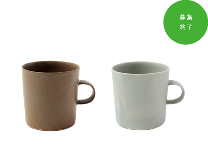 「yumiko iihoshi porcelain×+H market」マグカップ