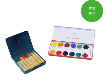 〈STOCKMAR〉蜜ろうクレヨン8色缶アートカラー&水彩絵の具 13色缶