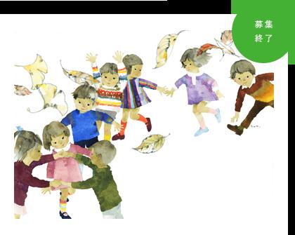 ちひろ美術館(東京・安曇野)共通ご招待券