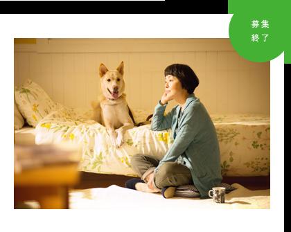 映画『犬に名前をつける日』劇場鑑賞券